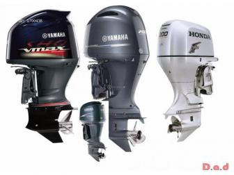 Used and New outboards Yamaha honda suzuki mercury for sale